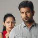 Jango time loop based film