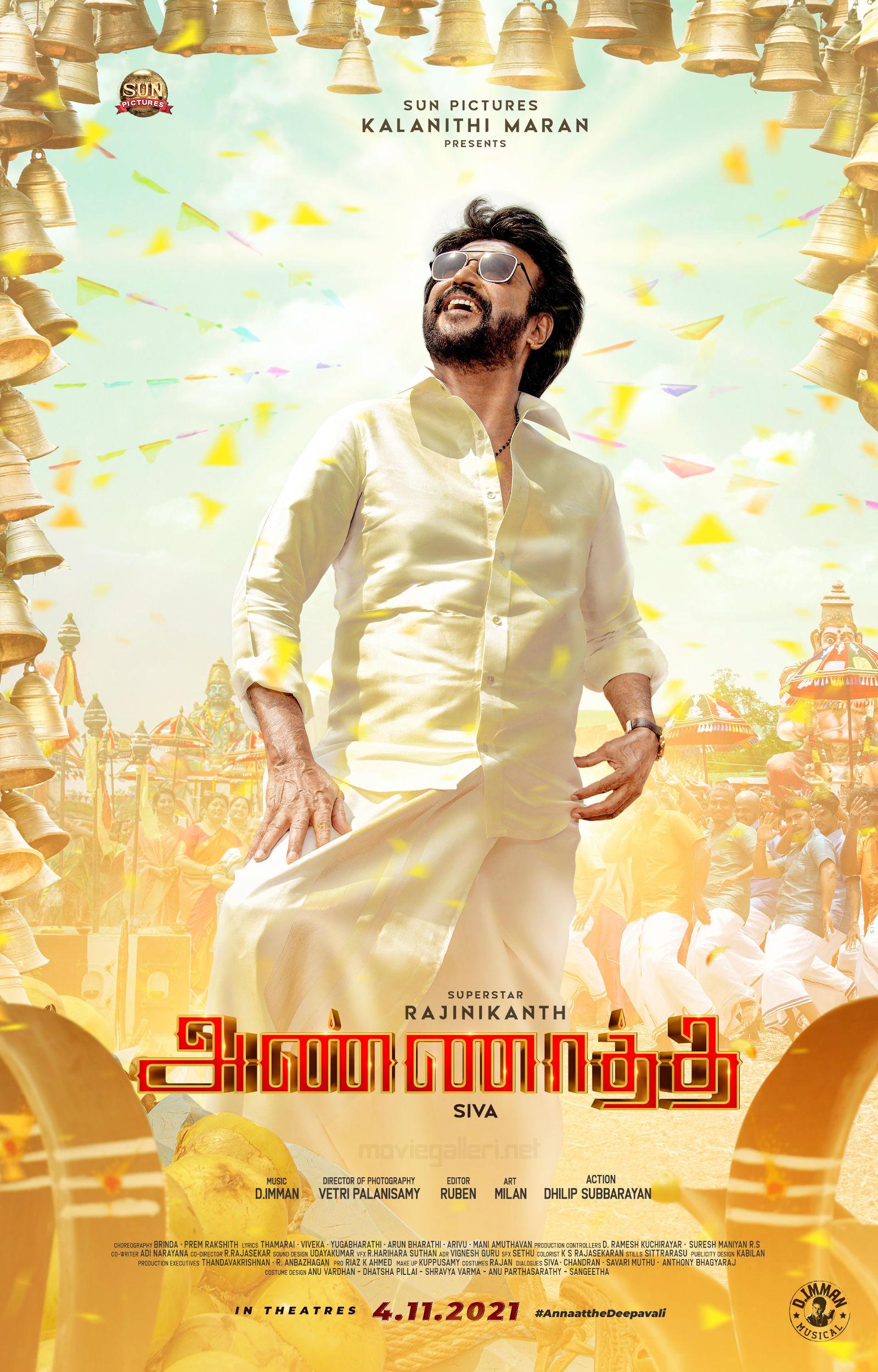 Rajinikanth Annaatthe Movie First Look HD Poster