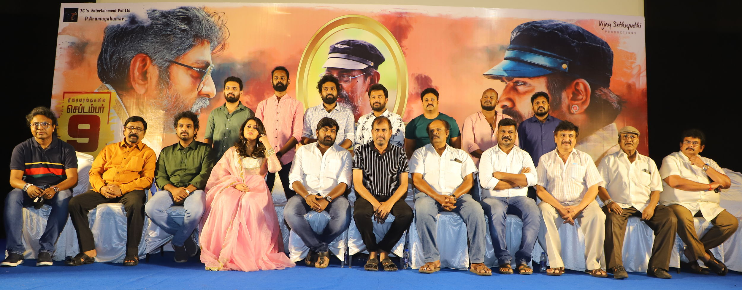 SP Jananathan Laabam is a film that is about village economy and the politics surrounding it Vijay Sethupathi