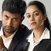 Satheesh Kumar Mirnalini Ravi Jango Movie Images