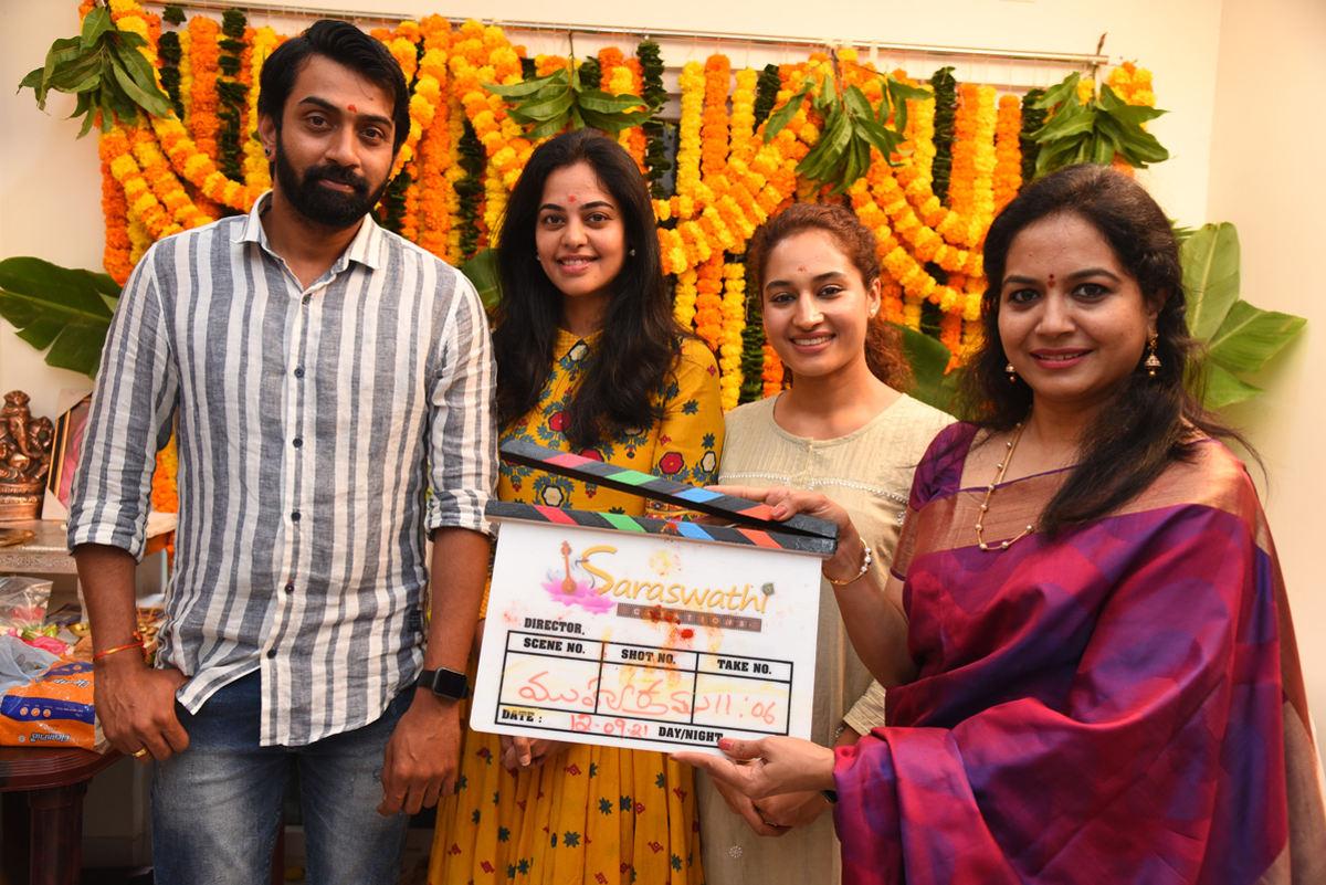 Singer Sunitha sounded the clapboard Saraswathi Creations Production