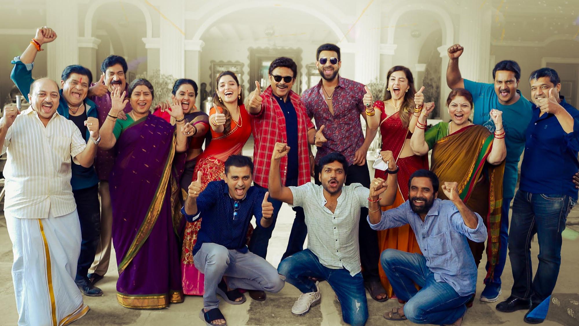Venkatesh Varun Tej F3 Shooting Resumes In Hyderabad